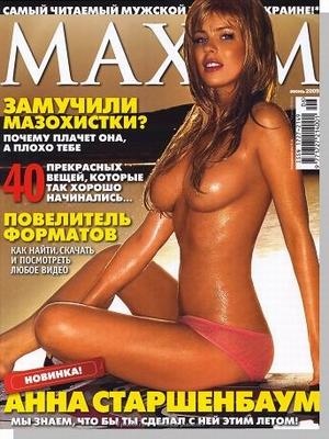 Maxim 06 2009